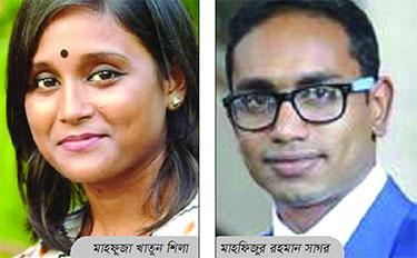 Image result for মাহফুজা খাতুন শিলা ও সাগর